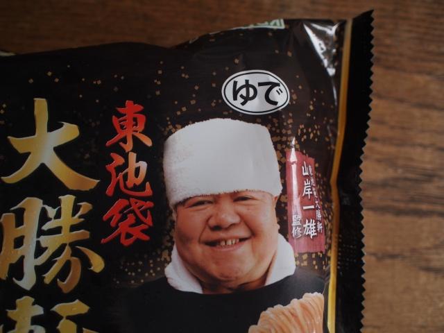 東京こなものカフェ=メン、パン、お土産のブログ=お腹一杯な300gの麺! 大勝軒 もりそば(つけ麺) キンレイ