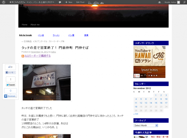 screen13