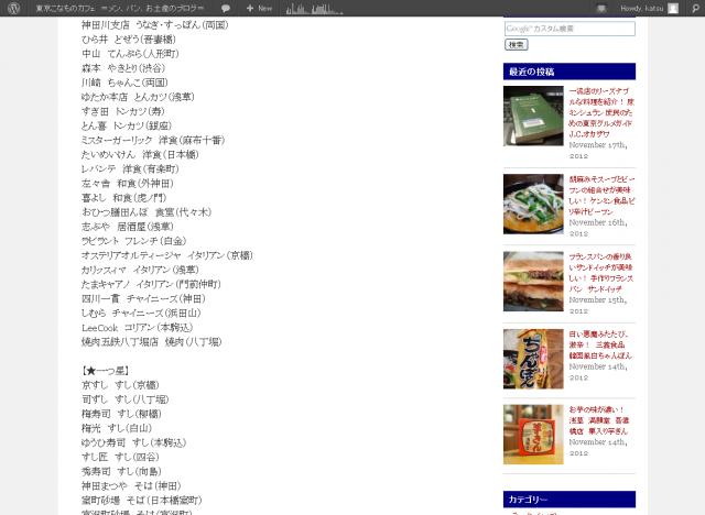screentop
