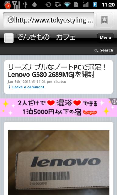 device-2013-03-24-112029